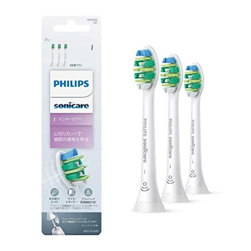 (正規品)フィリップス ソニッケアー 電動歯ブラシ 替えブラシ インターケアー レギュラー3本(9ヶ月分) HX9003/67