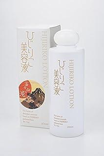 ひじりこ美容液S(化粧水) 200ml