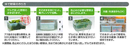 スケーター ゆで野菜調理ケース S 1.0L パウダーカラー チェリー UDY1