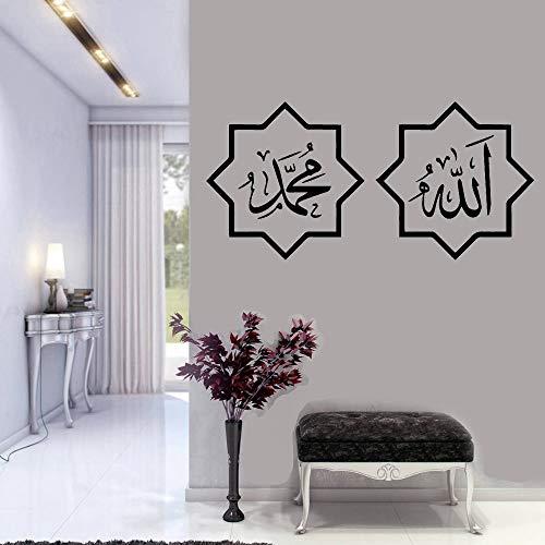 HGFDHG Calcomanías de Pared de Estrella Hexagonal islámico musulmán árabe Ventanas y Puertas Pegatinas de Vinilo Sala de Estar Dormitorio de los niños decoración del hogar Mural de la Mezquita