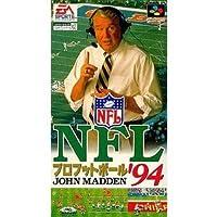 NFL プロフットボール'94