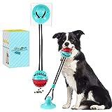 Lzansuii perros Juguete de masticar, con ventosa fija campana pequeña incorporada (con 1 adhesivo con ventosa), bola dispensadora de alimentos para perros gatos cuidado dental dlimpieza dientes