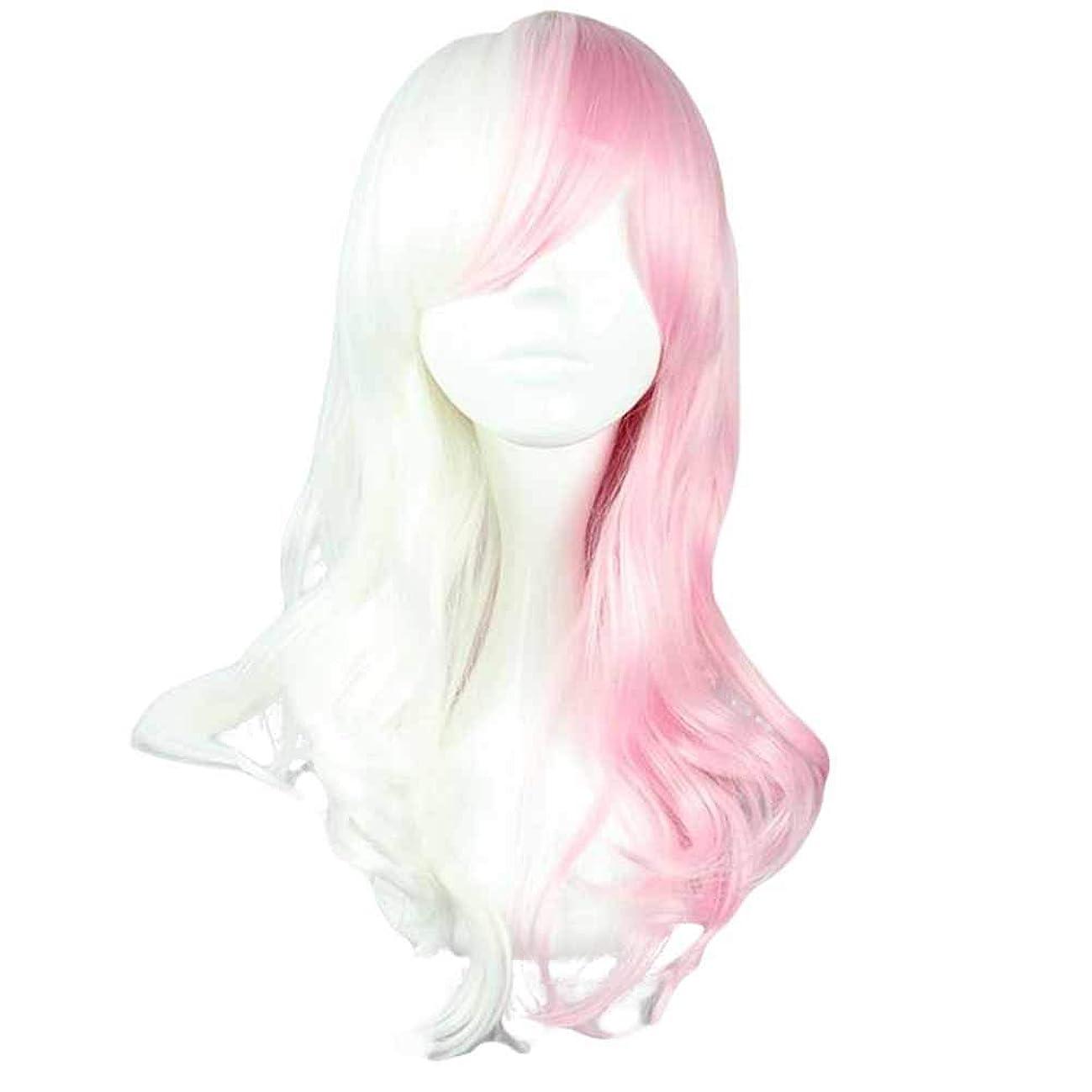 効率的に最大滅びるピンク/ホワイト50cm 2トーンコスプレフルウィッグロングカーリーヘアウィッグ合成ヘアウィッグ
