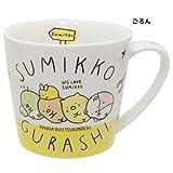 T's Fabrik San-X Sumikko Gurashi Becher Tee, Kaffee Tasse Goron (Liegen) SG-5524137GO