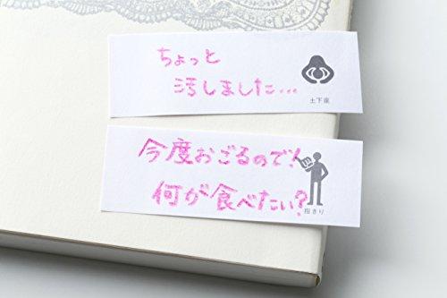 『文響社 付箋 フセン100 No.25 おつかれさま 2個セット FN100-02025』のトップ画像
