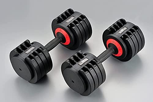 Mancuernas ajustables RPM Power 25KG [par], ideal para entrenamientos en casa, entrenamiento de fuerza, construcción de músculos para hombres y mujeres