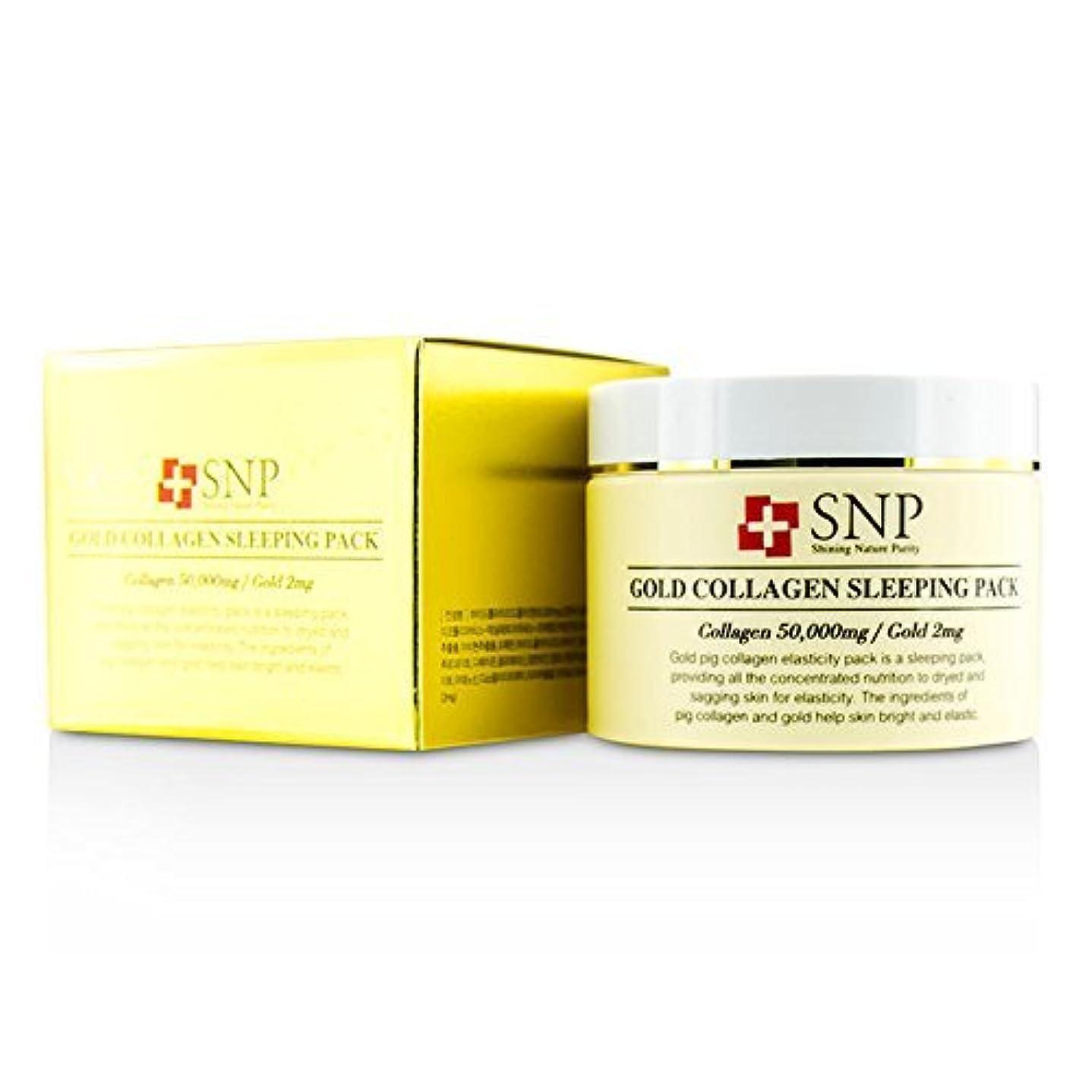 根拠オートマトン頑丈SNP ゴールドコラーゲン スリーピングパック Gold Collagen Sleeping Pack - Elasticity 100g/3.5oz [並行輸入品] 睡眠パック