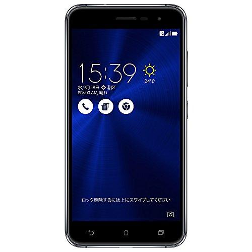ASUS ZenFone3 5.2 ZE520KL ブラック(オクタコアCPU/メモリ4GB/32GB/SIMフリー)【正規代理店品】ZE520KL-BK32S4/A