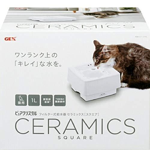 ジェックス『ピュアクリスタル セラミックススクエア 猫用』