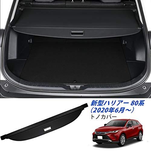 BUYFULL トヨタ 新型ハリアー 80系 トノカバー ラゲージ収納 ロールシェード プライバシー保護 ドレスアップ カスタムパーツ インテリアパネル上質な車内空間に ハリアー80系アクセサリー HARRIER (PVC帆布)