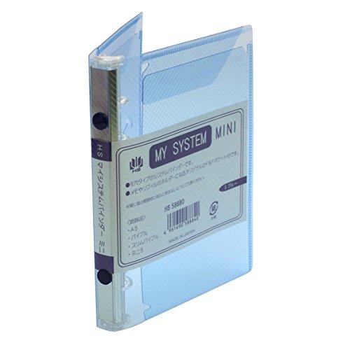 ミニ6穴 マイシステムバインダー(システム手帳バインダー)【Sブルー】 HS58880Sブルー