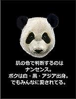 【みんなパンダが大好き】 ポストカード・はがき(黒背景)