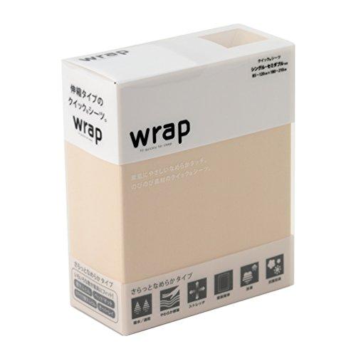 東京 西川 ボックスシーツ ダブル ~ クイーン のびのび 抗菌防臭 アイロン要らず 速乾 ふわすべ wrap ベージュ PHT7025487BE
