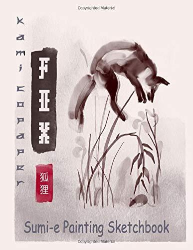 Sumi-e Painting: Blank Drawing Book, Master the meditative art of Japanese brush painting. Beautiful ink painting using Japanese brushwork