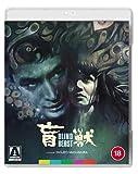Blind Beast [Blu-ray] [Reino Unido]