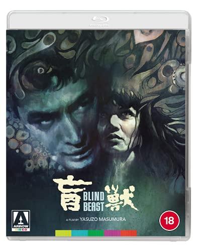 Blind Beast [Blu-ray]