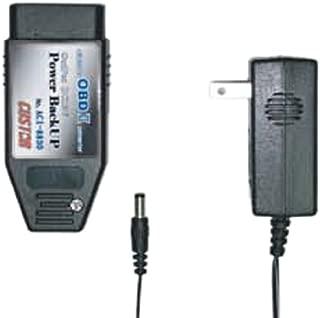 CUSTOR OBD-II パワーバックアップツール ST-25013