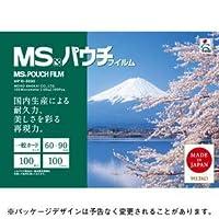 (業務用セット) 明光商会 MSパウチフィルム MP10-6090 100枚入 【×2セット】