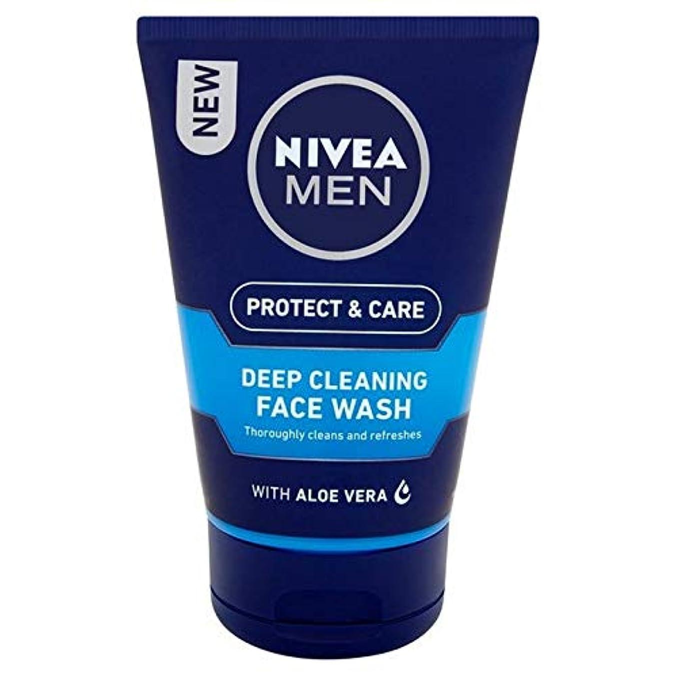 センブランスマイクロプロセッサやむを得ない[Nivea ] ニベアの男性深いクリーニング洗顔の100ミリリットル - Nivea Men Deep Cleaning Face Wash 100ml [並行輸入品]