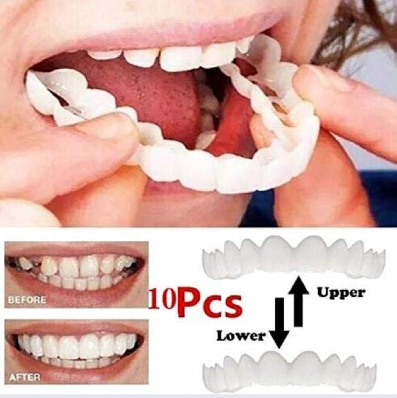 スペシャリスト攻撃繰り返し新しい快適な白い歯5組のベニアシミュレーション義歯カバーされた歯の化粧品義歯のケア創造的な歯の一時的な笑顔のブレース