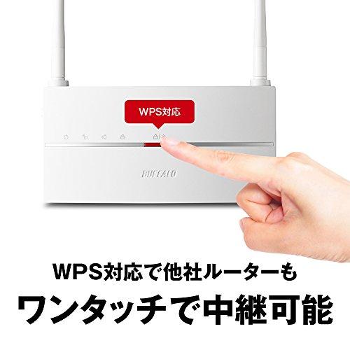 BUFFALO(バッファロー)『WEX-1166DHP2』