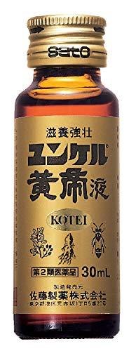 【第2類医薬品】ユンケル黄帝液30mL×10