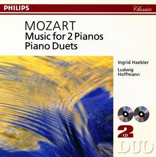 モーツァルト:2台、4手のためのピアノ作品集