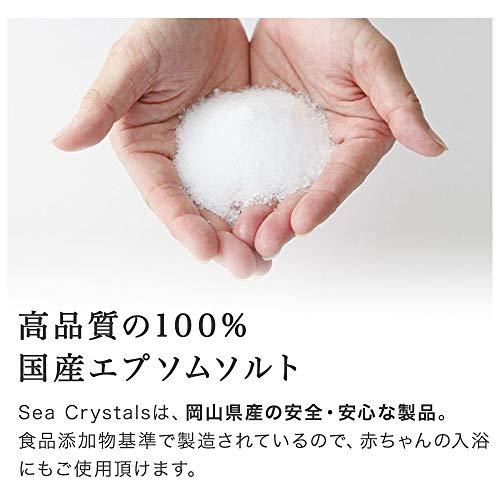シークリスタルス(SeaCrystals)シークリスタルス国産エプソムソルト(硫酸マグネシウム)入浴剤浴用化粧品計量スプーン付無香料2.2㎏約14回分