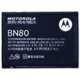 1380mAh Replacement Battery for Motorola BN80 BACKFLIP AT&T SNN5851A
