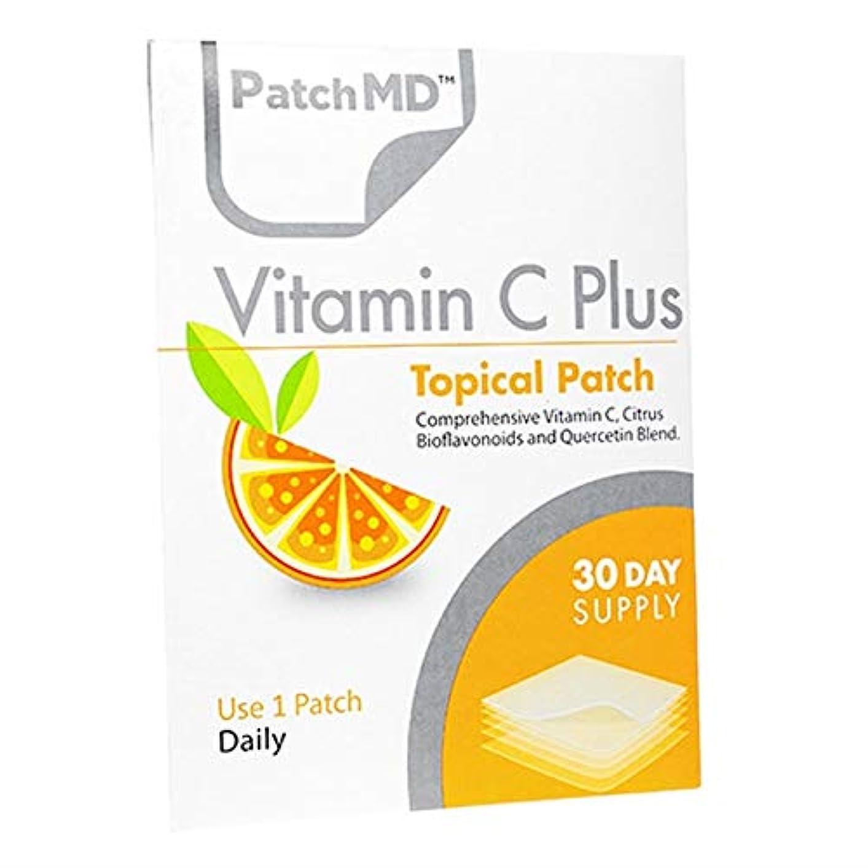 薬用熟すアジア人パッチMD ビタミンCプラス 30枚入り 2袋