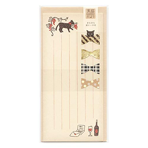 黒猫だより 一筆レターセット【グルメな黒猫】 LI237-380