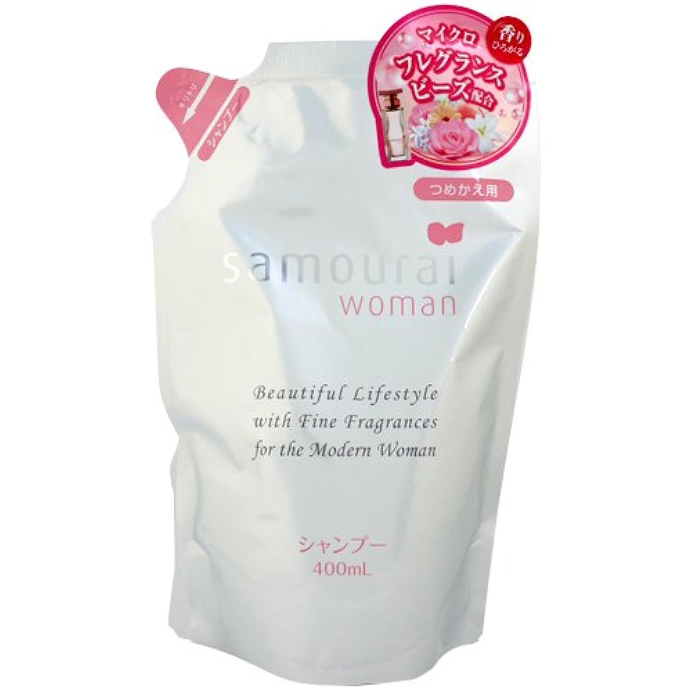 芸術によると一掃するアランドロン サムライウーマン シャンプー 【詰め替え用】 サムライウーマンの香り 400mL