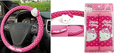 Hello Kitty Pink Polka Dots Steering Wheel Cover and Shoulder Pad Combo