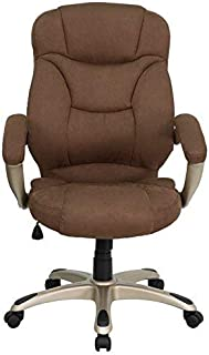 Best office chair swivel chair Reviews