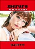 卓上 生見愛瑠(めるる) 2020年 カレンダー 卓上 CL-231