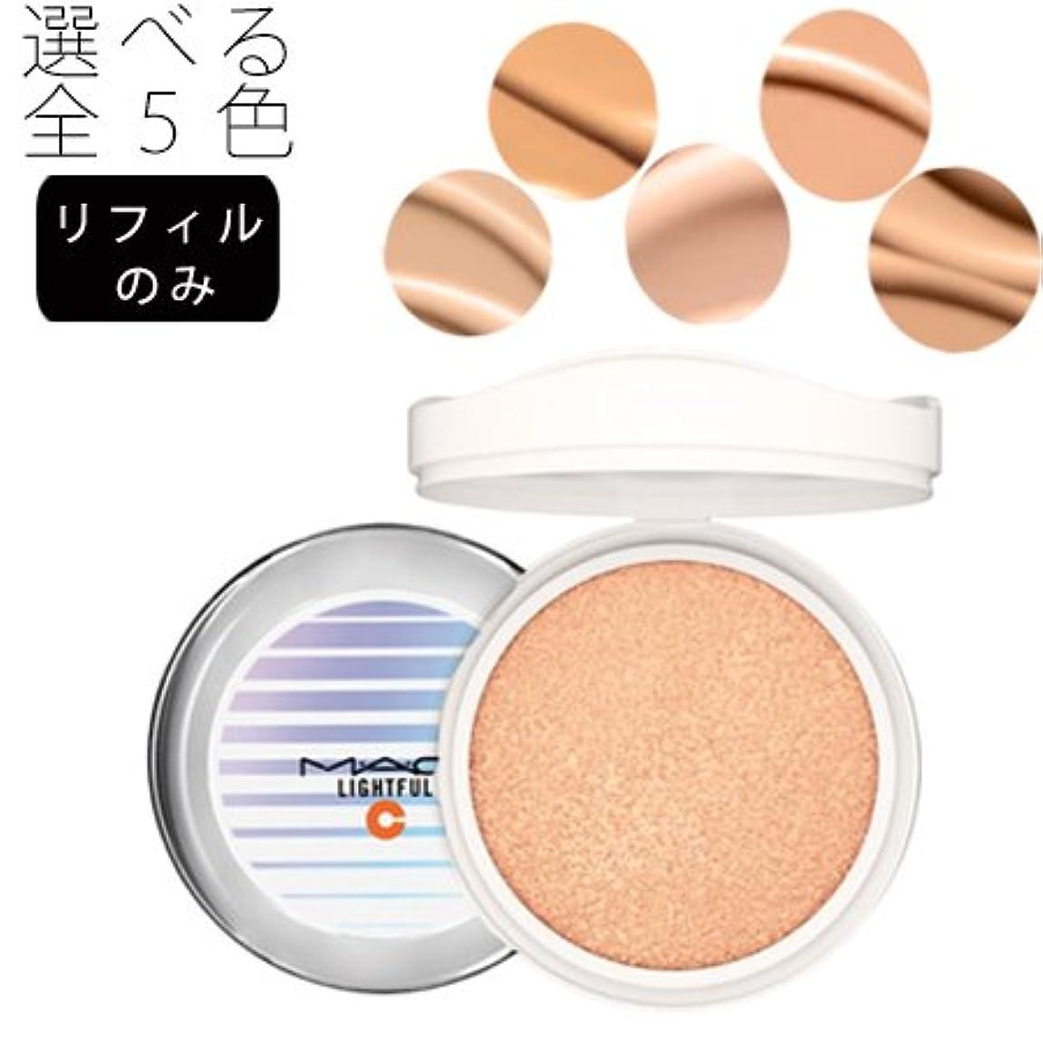口ひげドラマメジャーマック ライトフル C+ SPF 50 クイック フィニッシュ クッション コンパクト (レフィルのみ) 全5色 -M?A?C MAC- ライト