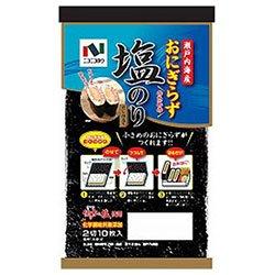 ニコニコのり 瀬戸内海産おにぎらず塩のり 2切10枚(板のり5枚分)×10袋入