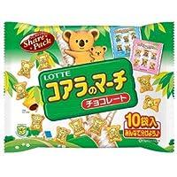 賞味期限:2021年2月 ロッテ コアラのマーチ シェアパック 10袋入 [アウトレット品]