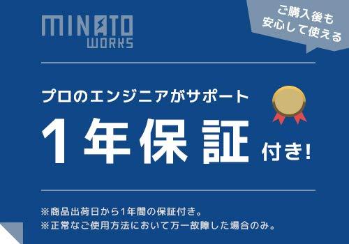 ミナト電機工業『ポップコーンメーカー』