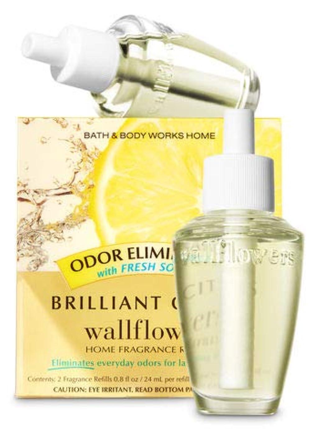 先駆者しかし定数【Bath&Body Works/バス&ボディワークス】 ルームフレグランス 詰替えリフィル(2個入り) 消臭効果付き ブリリアントシトラス Wallflowers Home Fragrance 2-Pack Refills Odor eliminating Brilliant Citrus [並行輸入品]