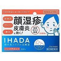 【第2類医薬品】イハダ プリスクリードD 14mL ×2 ※セルフメディケーション税制対象商品