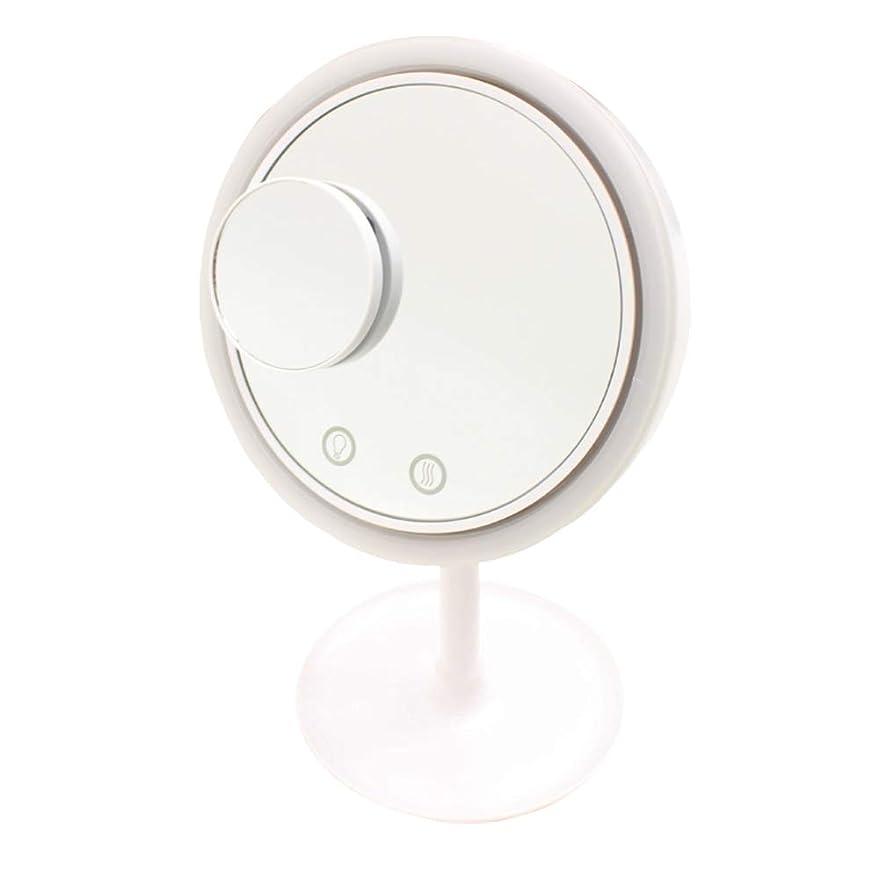 放棄するオフェンスコーデリアFilomena LEDライト メイクアップミラーファン (ホワイト)