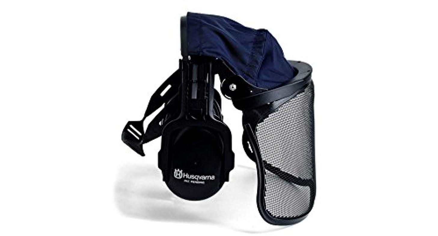 Husqvarna 505665358 Mesh Visor with Headband Hearing Protection NEW