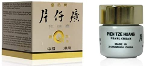 Queen Pientzehuang Pearl Facial Skin Cream from Solstice Medicine Company - 20 Gm Jar by Jubujub