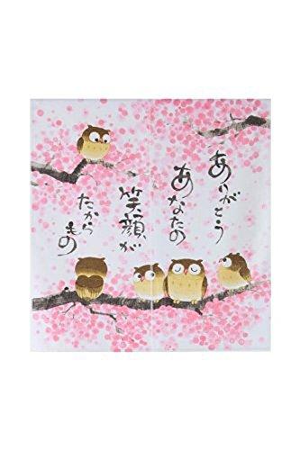 Narumikk Narumi noren(Japans Gordijn) Uil(Dank u. Uw glimlach is mijn schat) 85x90cm 10042 uit Japan