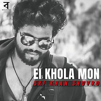 Ei Khola Mon