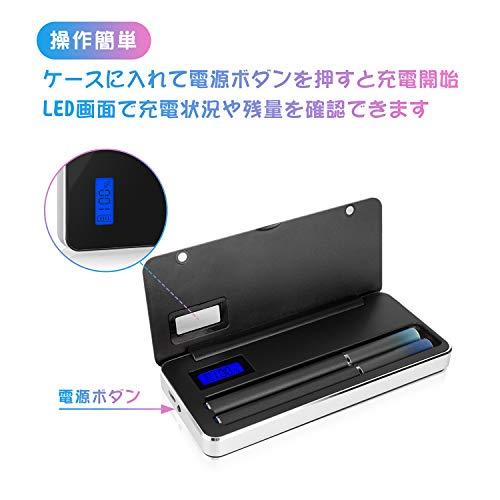 DBL『電子タバコ充電収納ケース』