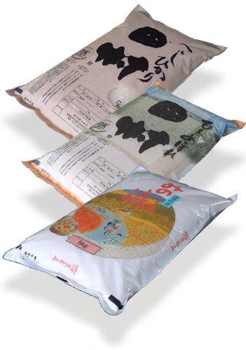 福島県産 白米 匠のお米 モニターセットS ひとめぼれ5kg&コシヒカリ5kg&チヨニシキ5kg 令和2年産