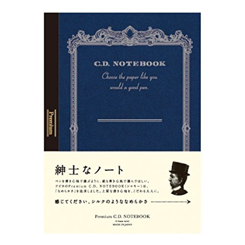 アピカ プレミアムCD ノート 横罫 A6 CDS70Y, 青