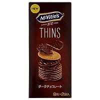 マクビティ シンズ ダークチョコレート 16枚×12箱入×(2ケース)